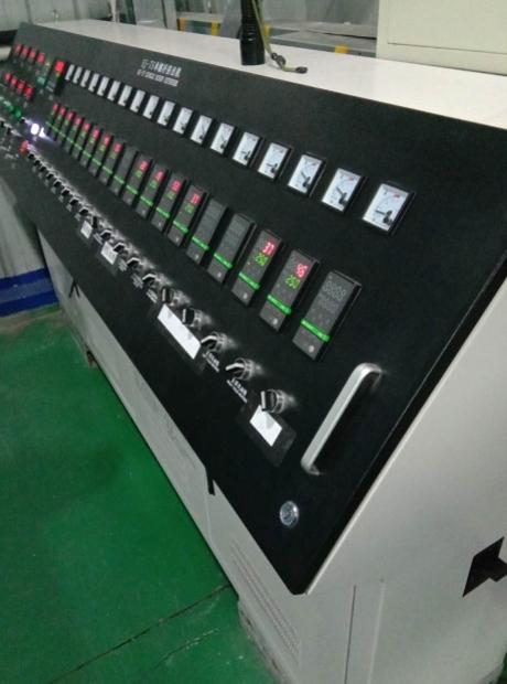 生產設備11